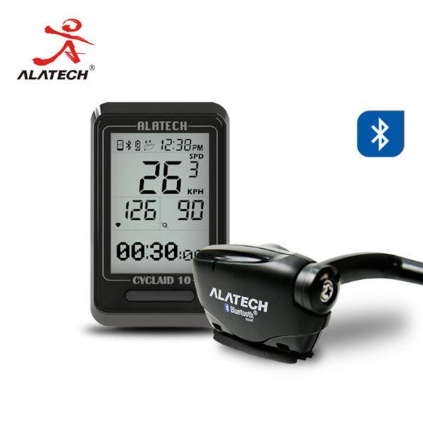 ALATECH 藍牙自行車錶踏頻器超值組 CB300+SC001 (OS shop)