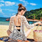 2018夏季海邊度假沙灘裙鏤空蕾絲比基尼罩衫露背中長款泳衣防曬衣【奇貨居】