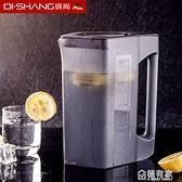耐熱冷水壺家用塑料涼水壺果汁壺扎壺耐高溫大容量茶壺涼水杯 秋季新品