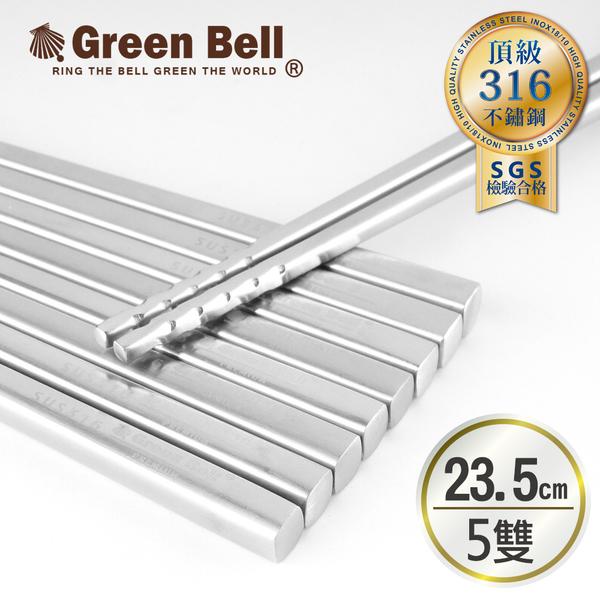GREEN BELL 綠貝 316不鏽鋼止滑和風方形筷(5雙裝)