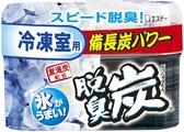 日本 ST 雞仔牌 竹炭 冷凍庫 除臭劑 脱臭炭 冷凍室用 140g【1817】