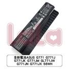 全新電池ASUS G771 G771J G771JK G771JM GL771JW G771JN G771JX 56WH