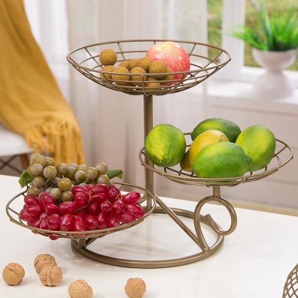 三層水果盤客廳北歐多層干果盤