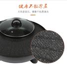涮烤一體鍋多功能韓式電火鍋電燒烤鍋烤肉機電鍋涮烤盤電煮鍋 雙十二爆款清出