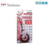 TOMBOW 蜻蜓 CT-PRN5 修正內帶 5mm*6M (立可帶) (個)