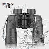 10x50 高清微光夜視防水雙筒手機拍照望遠鏡