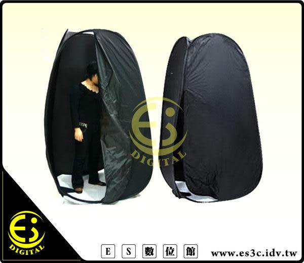 ES數位館 外拍 婚攝 登山 露營 更衣專用 190cm 收納式 快速 行動更衣室 更衣棚