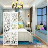 簡約創意屏風隔斷時尚客廳鏤空玄關柜門廳辦公室臥室隔斷座屏折屏 QG12325『樂愛居家館』