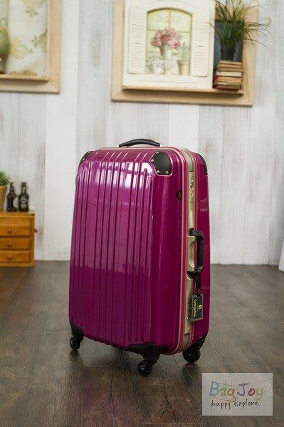 Commodore 24吋 戰車牌行李箱 輕量化款式 (亮面 亮彩紫)