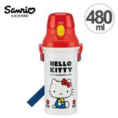 【正版授權】凱蒂貓 直飲式水壺 480ml 日本製 彈蓋式水壺 附背帶 Hello Kitty 三麗鷗 SKATER - 318764