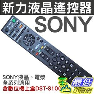 [玉山網] SONY 液晶電視 遙控器 全系列可用 RM-CD001 數位機上盒對應 DST-S100T 新力 液晶電視遙控器 P19