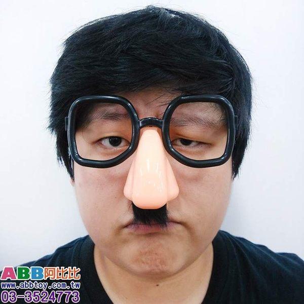 A0886★孫越鼻眼鏡_大鼻子眼鏡_#面具面罩眼罩眼鏡帽帽子臉彩假髮髮圈髮夾變裝派對
