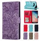 三星 S10 S10+ S10e Note9 S9 S9 Plus 蕾絲花點鑽皮套 手機皮套 插卡 支架 壓紋 掀蓋殼 保護套