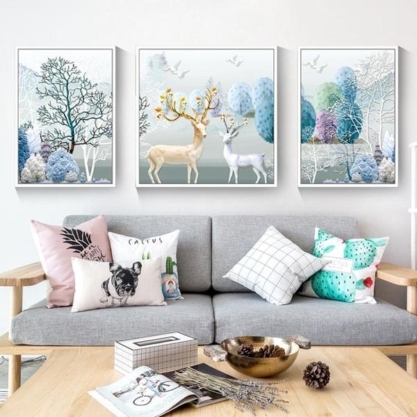 壁畫 北歐壁畫客廳裝飾畫大麋鹿沙發后面的背景墻畫掛畫 i萬客居