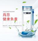bianli倍樂水杯 高硼硅雙層茶隔玻璃杯3012G 300ml