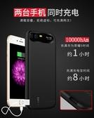 榮耀9/V10背夾電池華為mate10pro專用充電寶nova2s手機殼便攜式沖  HM  居家物語