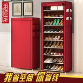 簡易鞋柜門廳柜防塵多層組裝家用寢室鞋架