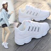 運動鞋 運動鞋女學生韓版百搭網面透氣原ulzzang厚底跑鞋   琉璃美衣