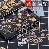 禮品水晶滴膠封入物混色裝蒸汽朋克配件合金齒輪diyUV樹脂膠材料套裝-凡屋