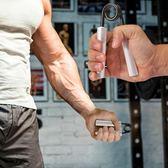 迎中秋全館85折 握力器專業練手力男式練手勁器材練臂肌