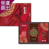 艾思蜜 新東陽金壁臻唐禮盒(6盒)盒【免運直出】
