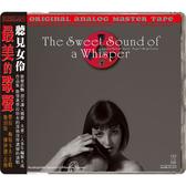 【停看聽音響唱片】【CD】聽見女伶:最美的女聲 勞拉.梅特卡夫