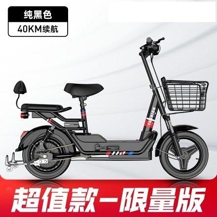 電動自行車 新國標電動車成年電動自行車小型電瓶車男女士代步車電單車T