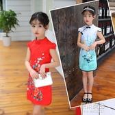兒童新款旗袍女童唐裝中國風演出服小女孩中大童短袖洋裝【免運快出】
