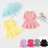 棉柔素色裙擺長袖連身洋裝 (一般款跟刷毛款) 橘魔法 童洋裝 Baby magic 現貨 兒童 童裝 童 小童