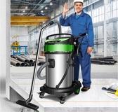 商用吸塵器 杰諾5400W工業級吸塵器大型工廠車間粉塵商用強力大功率干濕兩用 熱銷