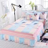 席夢思床罩床裙床套單件床笠 【快速出貨】