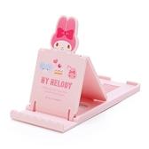 小禮堂 美樂蒂 折疊手機架 (辦公桌提案) 4550337-90164
