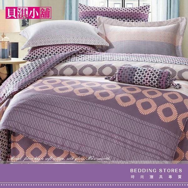 【貝淇小舖】TENCEL 頂級100%天絲《英倫情人》週年慶.特大七件式床罩組加高35cm