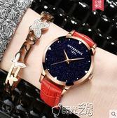 流行女錶手錶時尚潮流女錶真皮帶防水表學生石英表韓版超薄 時光之旅