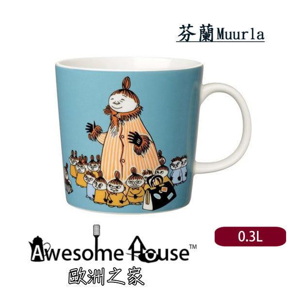 芬蘭 Muurla 嚕嚕米 0.3L 小不點媽媽 加藍色 陶瓷 馬克杯  Moomin #185905