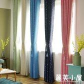 推薦簡約現代全遮光布窗簾成品臥室客廳落地窗飄窗簾遮光 窗簾