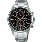 【台南 時代鐘錶 SEIKO】精工 Spirit 太陽能多功能腕錶 SBPJ007J@V198-0AC0K 黑/銀 41mm