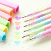 【00106】 彩虹螢光水性筆 變色筆 1支筆6種顏色