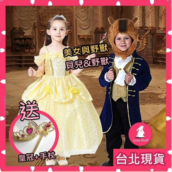 童話王子表演服萬聖節黃色禮服 美女與野獸公主 貝兒公主 公主 兒童禮服 幼稚園派對