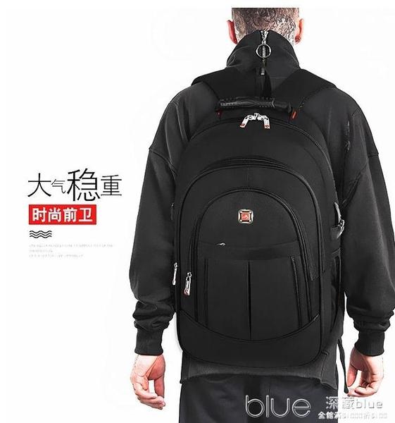 雙肩包男士簡約大容量休閒旅行包背包男時尚潮流高初中學生書包女 【全館免運】