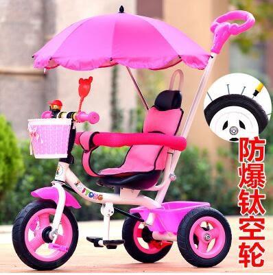 食尚玩家 1-3-2-6歲兒童三輪車腳踏車手推車 ST001 小S發泡輪四合一+傘