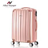 行李箱 旅行箱 登機箱 奧莉薇閣20吋可加大PC硬殼國色天箱