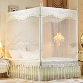 蚊帳 年年好u型拉鏈防摔蚊帳1.2米床1.5m1.8m床加密加厚雙人三開門家用