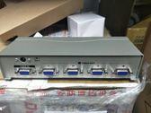 [富廉網]【HANWELL】捍衛科技 VS-104S 1對4 VGA 信號同步分配器