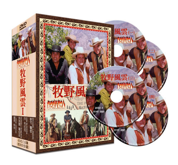歐美影集 牧野風雲I 精裝版 DVD 4片裝 全16集 (購潮8)
