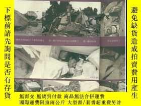 二手書博民逛書店罕見時間之殤-5.12汶川大地震圖文報告Y10788 中共重慶市
