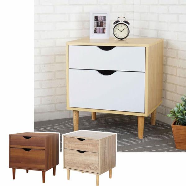 床頭櫃《YoStyle》微笑二抽床頭櫃 床邊櫃 二抽櫃 收納櫃 置物櫃 邊櫃 (三色任選)