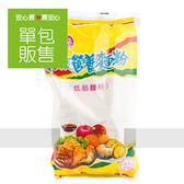 【臺陽】低筋麵粉400g/包