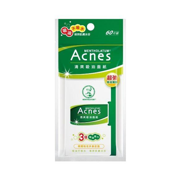 Acnes清爽吸油面紙(60張入)