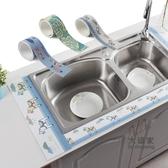 吸水貼 自黏水槽防水貼廚房貼吸濕貼洗漱台吸水貼灶台瓷磚貼紙【快速出貨】